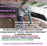Аэратор зерновой зерновентилятор АЗ-2500, фото 2