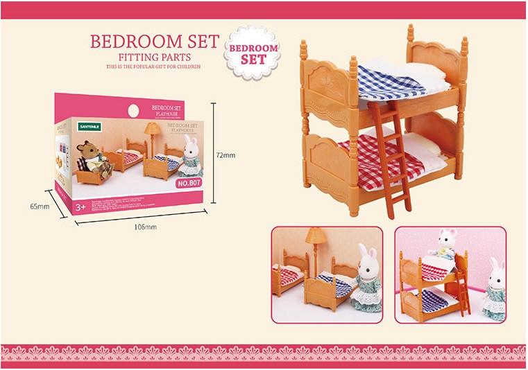 Игрушечная кровать для кукольного домика Happy family (аналог Sylvanian Families), для ЛОЛ