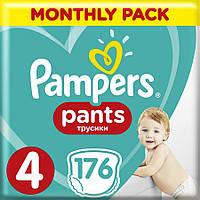Pampers Трусики Pants 4 Maxi (9-15 кг) 176 шт
