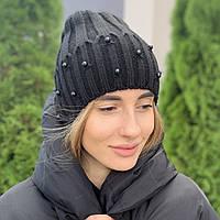 """Молодежная женская шапка """"Judith"""" с бусинками черный"""