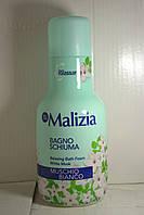 Пена для ванны Malizia Muschio Bianco 1л Венгрия