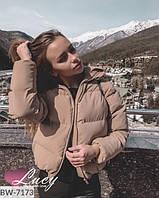 Демисезонная куртка утепленная осенняя плащевка 42 44 46 размеры  Новинка есть цвета