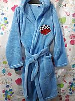 Халат махровый голубой для мальчика 134 см (7-9 лет).
