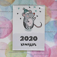 перекидной календарь 2020