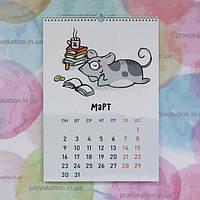 перекидной календарь мышки