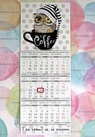 квартальный календарь год совы рус