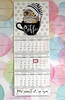 квартальный календарь год совы укр