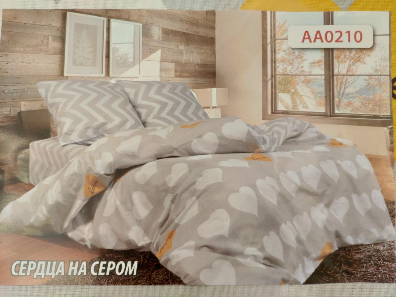"""Постельный комплект 1.5 полуторка постельное белье №0101 серия """"Mix""""  1RS-1771"""