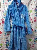 Халат детский махровый голубой для мальчика 9-10 лет (140 см.)