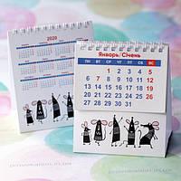 настольный календарь мини