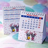 настольный перекидной календарь мини