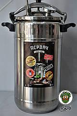 Дистиллятор Супер Элит 17 литров