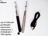 Электронные сигареты EGO-U 1100 mAh passthrough варивольт+ProTank Mini, фото 1
