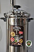 Дистиллятор Супер Элит 20 литров