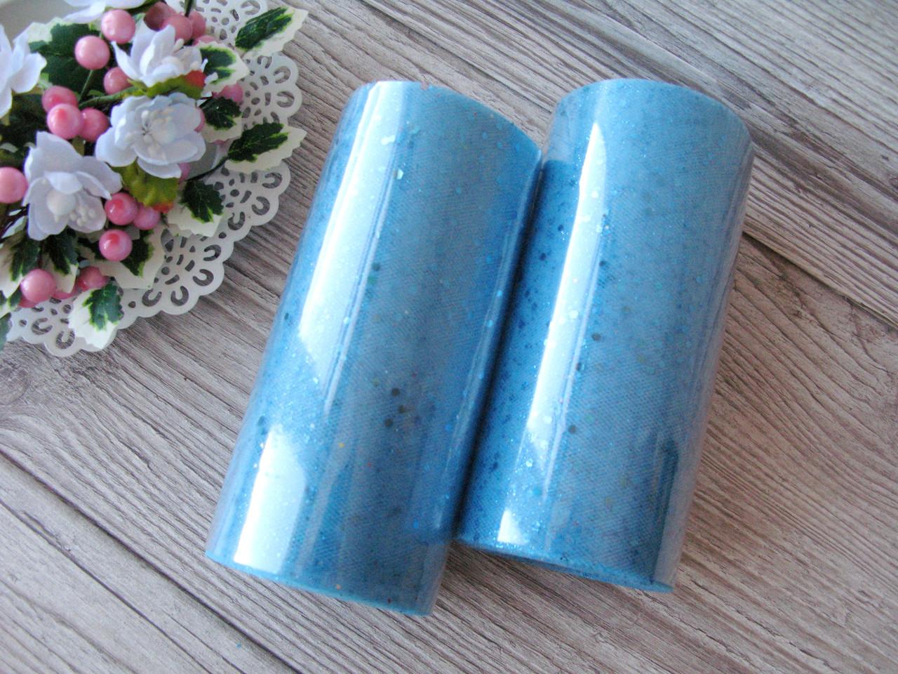 Фатин с мелкими блестками и пайеткой, голубой, бабина ширина 15 см длина 23 м - 105 грн.