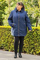 Куртка демисезонная 3D-88 (4 цвета), фото 1