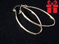 """🔥✅Серьги """"Кольца овальные"""" 3,8 см * 2 мм XUPING. Позолота 18 К, медицинское золото, бижутерия, XP"""