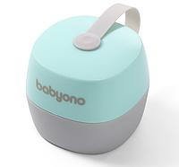 Футляр-контейнер для пустышки BabyOno Бирюзовый