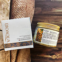 Патчи для глаз с экстрактом золотого османтуса Bioaqua (тканевые)