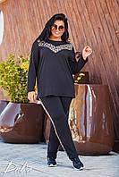 Стильный спортивный женский костюм батал