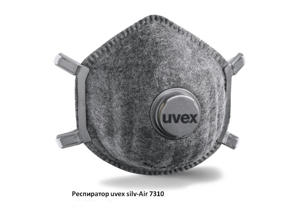 Uvex Silv-7310 респиратор маска с клапаном