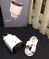 Сетевое зарядное устройство VIDVIE CE08 micro cable,2 порта