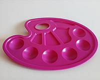 Палитра пластиковая для смешивания красок.