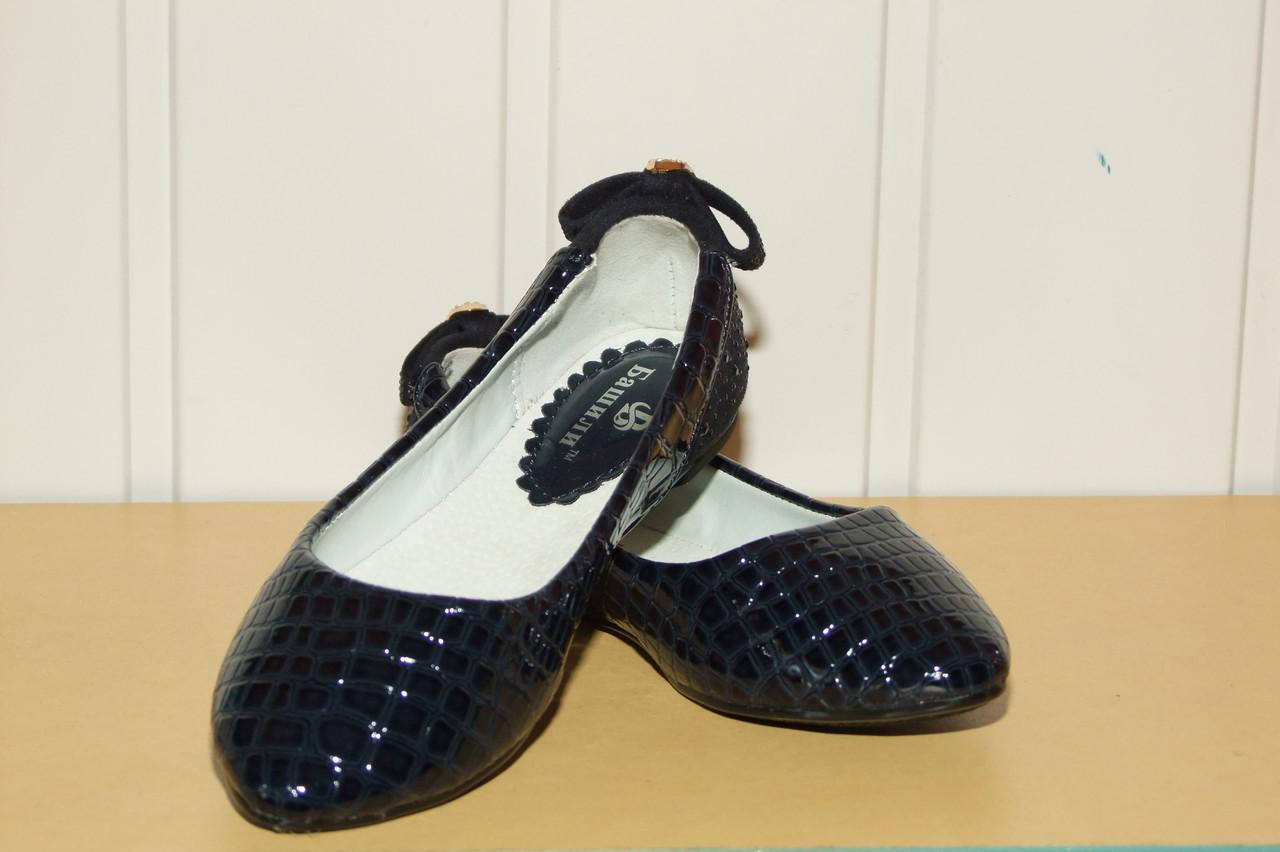Туфли на девочку синие 30 р арт 0019..