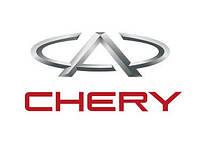 Защита (подкрылки) на Chery