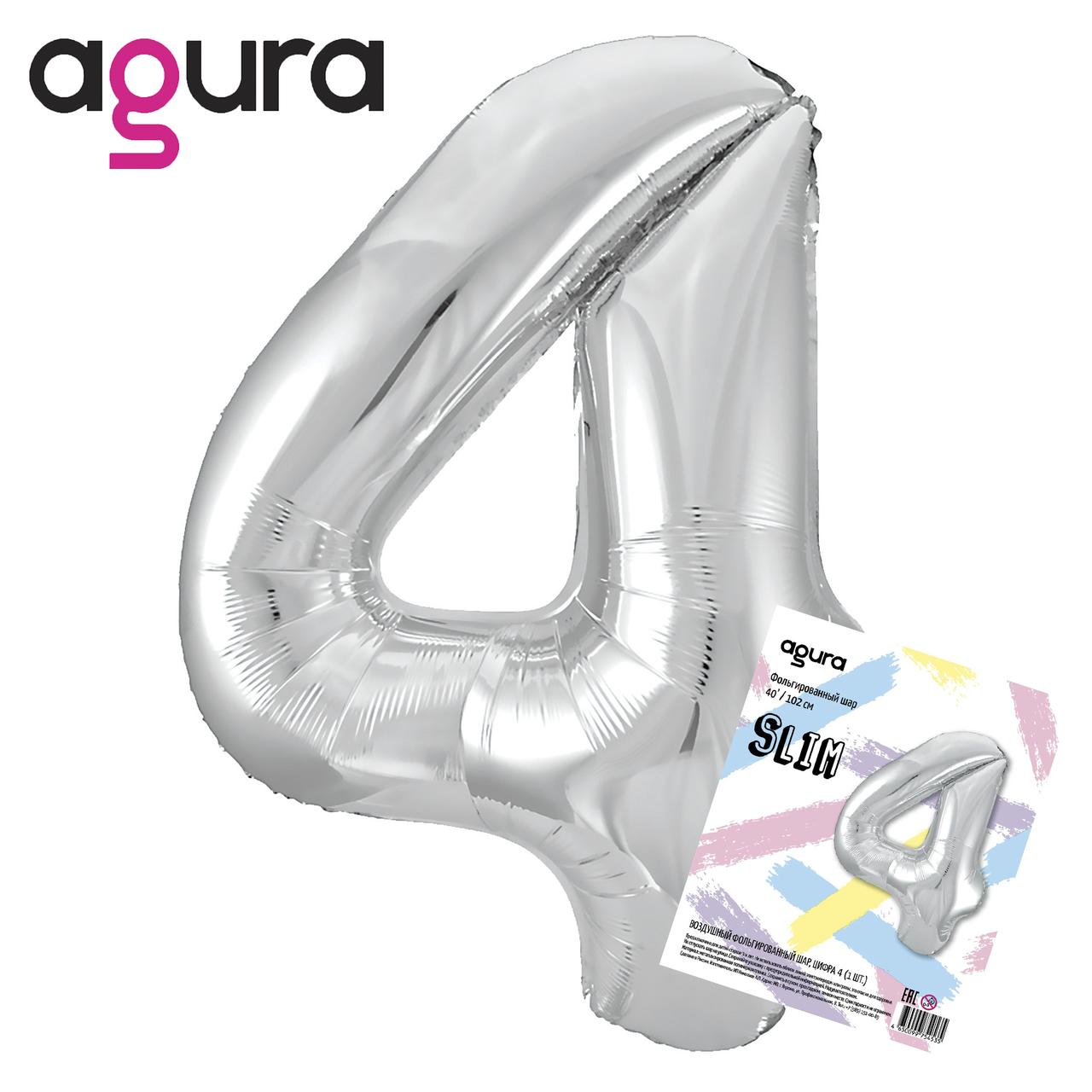 Фольгированный шар  цифра 4,  SLIM  слим серебро  AGURA 102 СМ (40''), в индивидуальной упаковке