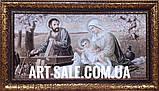 Святая Семья, фото 4