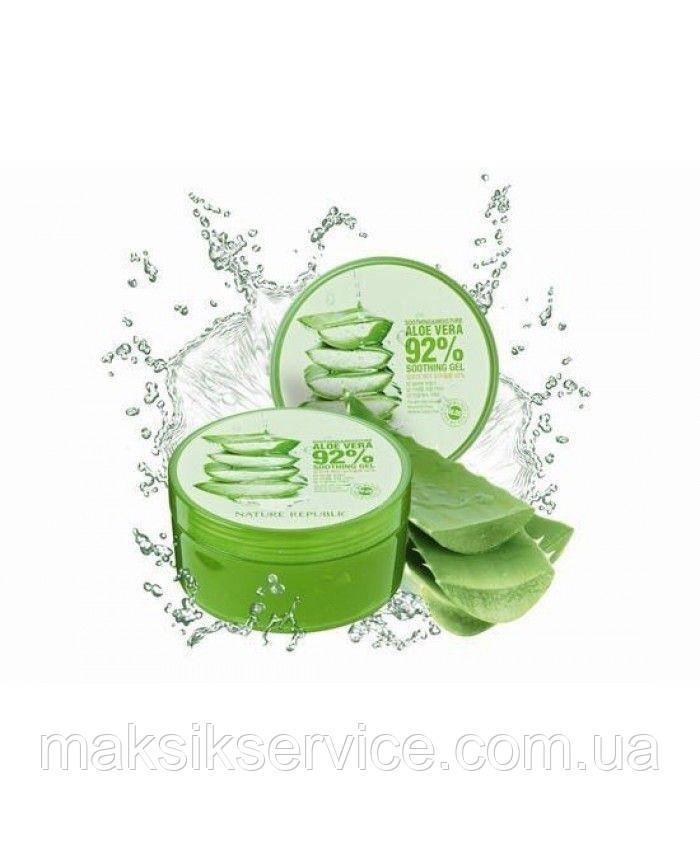 Гель Алое Универсальный Nature Republic Soothing & Moisture Aloe Vera 92% Soothing Gel 300ml