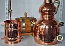 Аламбик вискарный 10 литров, фото 2