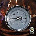 Аламбик медный вискарный 50 литров, фото 4