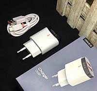 Сетевое зарядное устройство VIDVIE CE08 Type-C cable,2 порта