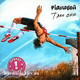 Музичний сд диск PIANOБОЙ Take off (2016) (audio cd), фото 2