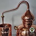 Аламбик классика паянный 30 литров, фото 2