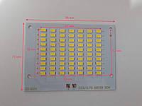 Светодиод 50 ватт под драйвер 30-36V Led 70шт. SMD LED 50w 32V 98х72мм.
