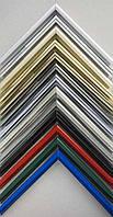 Рамки алюминиевые А1,А2 для постеров, дипломов, грамот, сертификатов