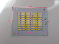 Светодиод 50 ватт под драйвер 30-36V Led 100шт. SMD LED 50w 32V 97х78мм.