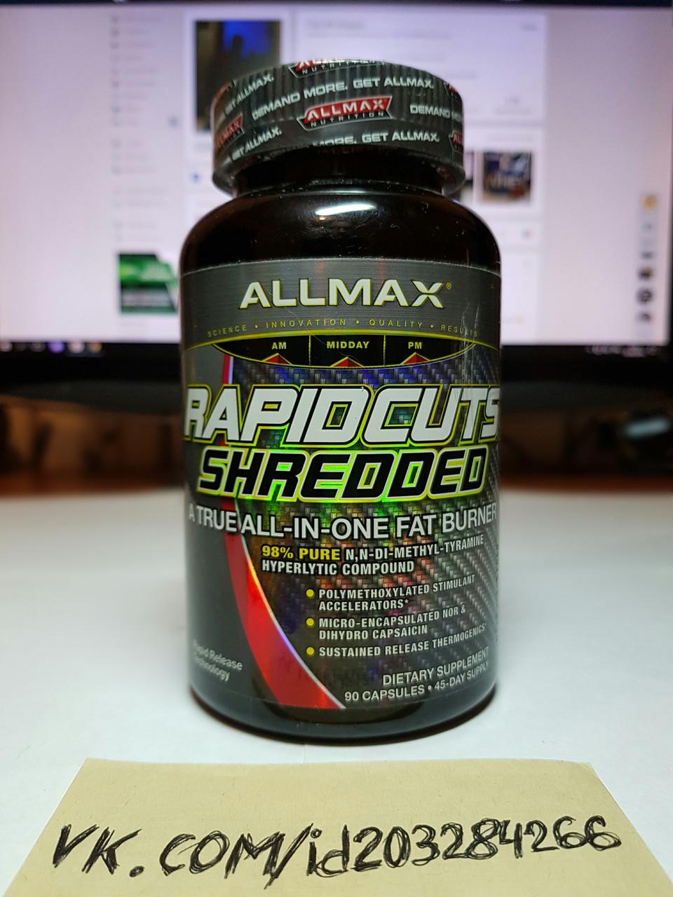 AllMax Rapidcuts Shredded 90 капсул