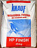 Шпаклевка KNAUF HP Finish 25 кг