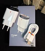 Сетевое зарядное устройство VIDVIE CE08,lightning cable,2 порта