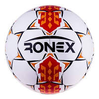Мяч футзальный Ronex (Hummer),Duxion