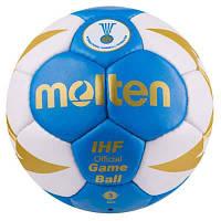 Мяч гандбольный Molten 8000, р.3
