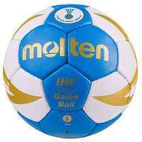 Мяч гандбольный Molten 8000, р.2