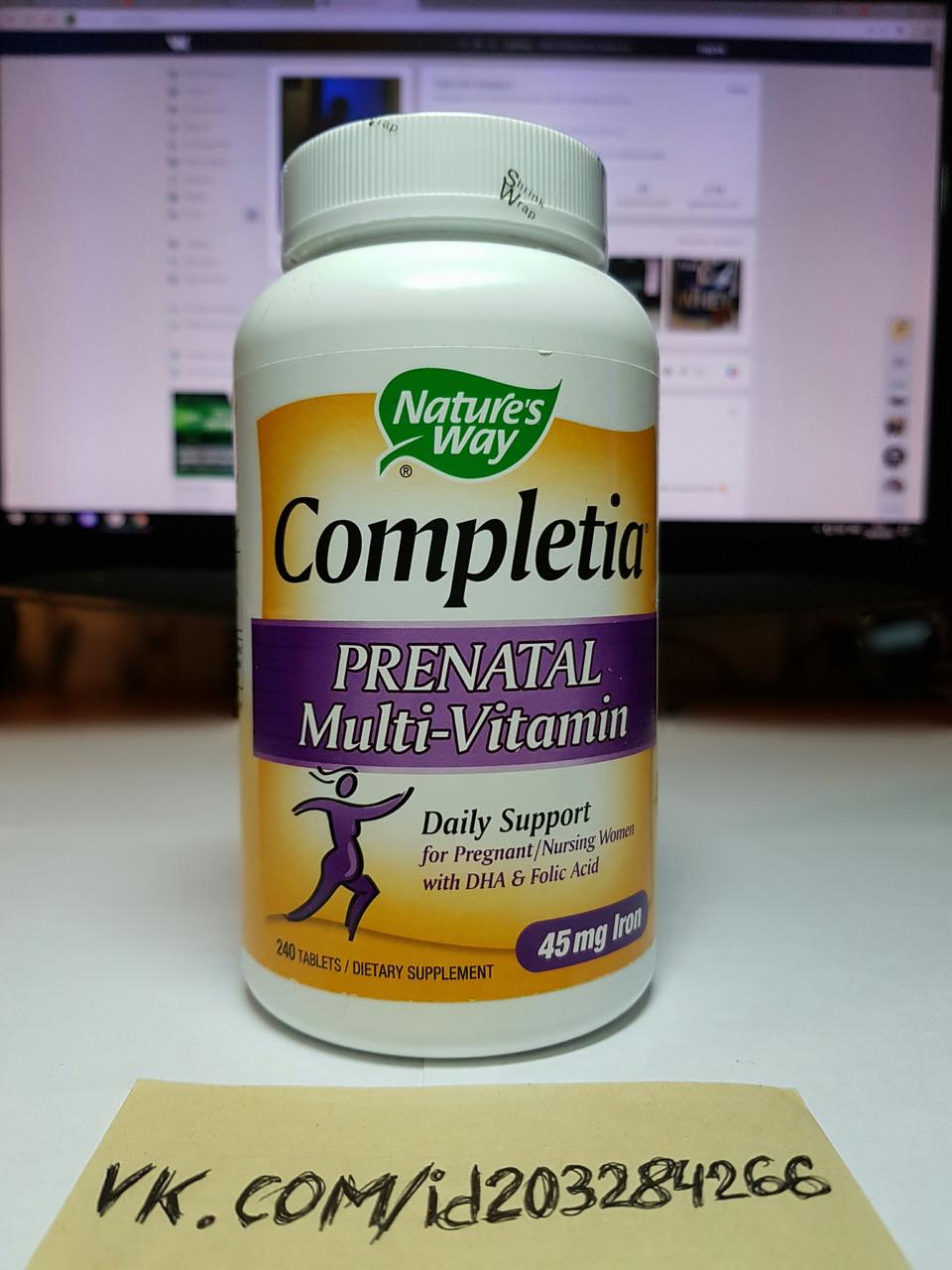 Витамины для беременных и кормящих женщин Nature's Way Completia Prenatal Multivitamin 240 табл