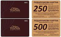 ДАРИМ 75 000 гривен!!!