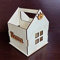 Именная деревянная коробочка,  подставка для ручек и карандашей