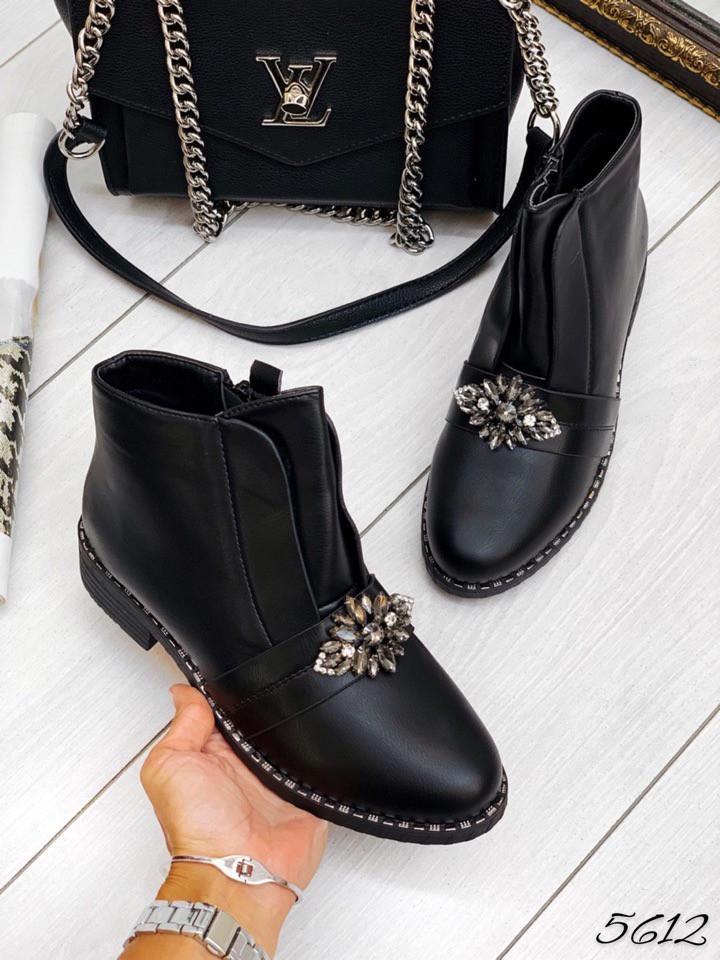 """Ботинки """" Елена """"  Черные. Осенние."""